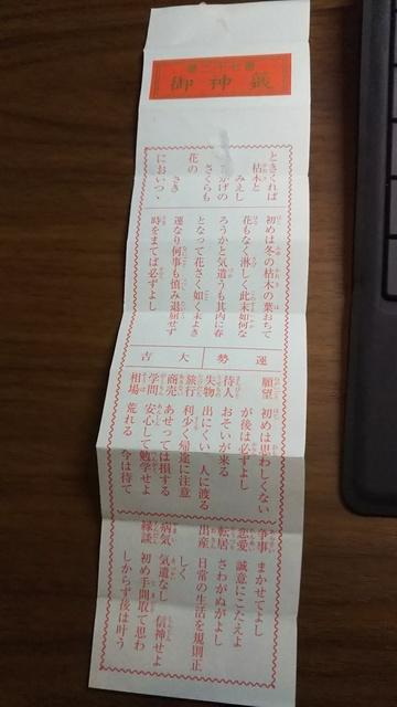 20170715大吉 1.JPG