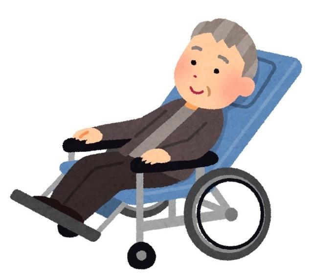kurumaisu_reclining.jpg